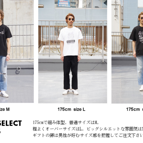 「STAR」Tシャツ/UNISEX/WM/S/M/L/XL
