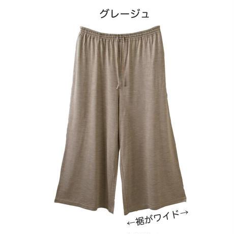 KKシルク杢天竺おうちガウチョパンツ