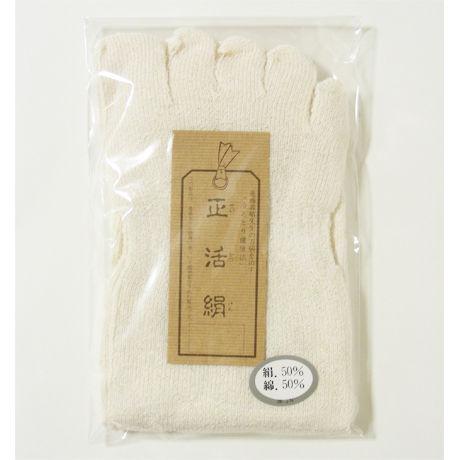 【メーカー廃番】JN絹綿パイル二重五本指靴下