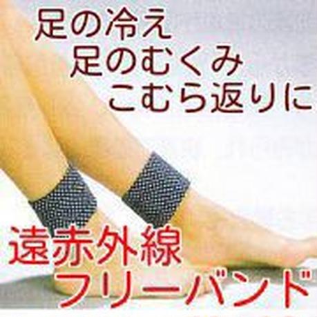 手足の冷え・足のむくみ解消・足がつるこむら返り予防に 1週間 ...