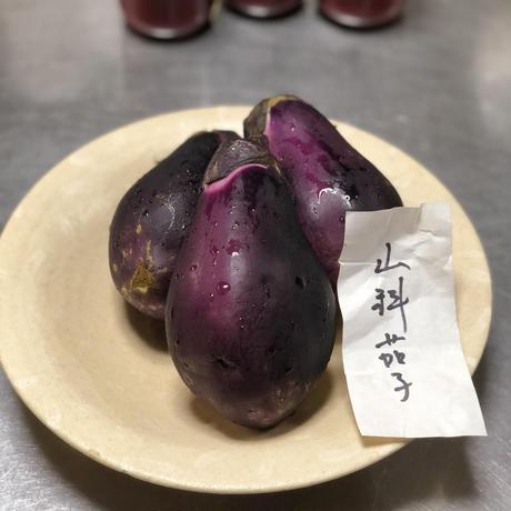 京都山科ナス&有機ラムレーズン コンフィチュール(ママンチュール)130g