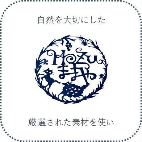 厳選素材<果物・野菜>コンフィチュール【5本セット】