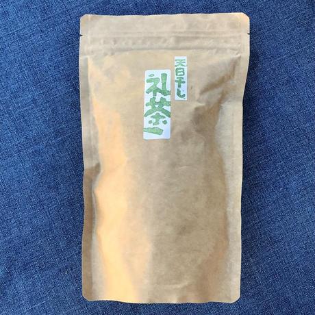 【野草 6種】礼茶(あやちゃ)30g