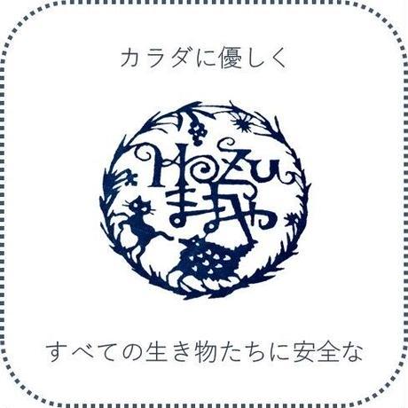 厳選素材<果物・野菜>コンフィチュール【8本セット】