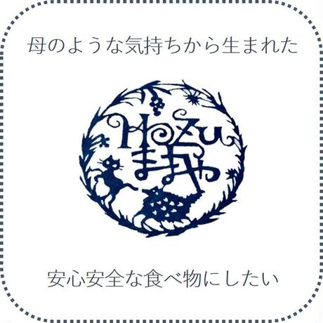 厳選素材<果物・野菜>コンフィチュール【3本セット】