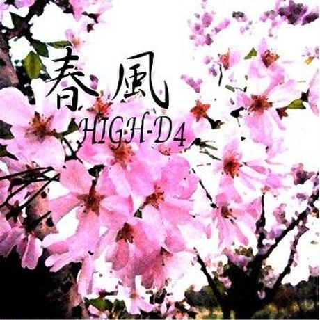 3rd demo「春風」