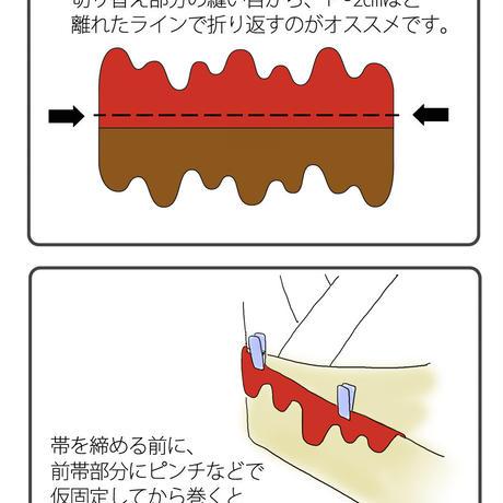メルト帯飾り 【スマートレター発送】