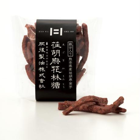 えごまかりんとう(紫芋・60g)