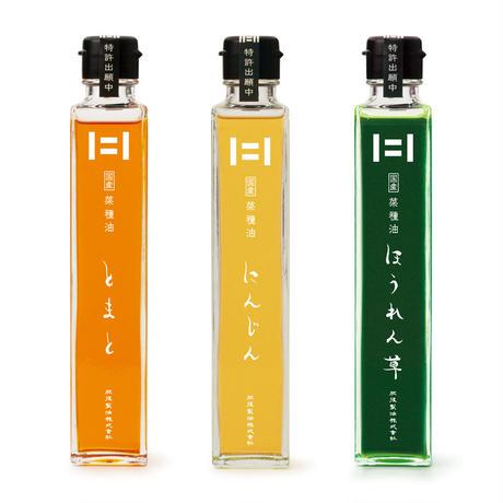 菜種油とプラスオイル2本詰合せ(4本セット)(600g一番搾、赤水油、180g選べるプラスオイル2本)