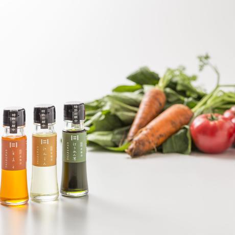 プラスオイルミニ詰合せ(3本セット)(45g国産菜種油とまと、にんじん、ほうれん草)