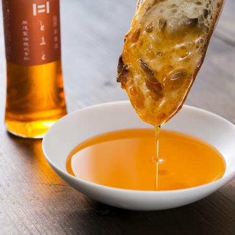 プラスオイル 国産菜種油とまと(45g)