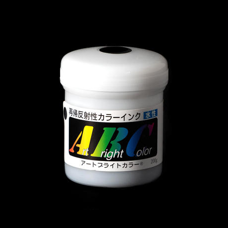 再帰反射性インク アートブライトカラー 水性 HT 黒 200g