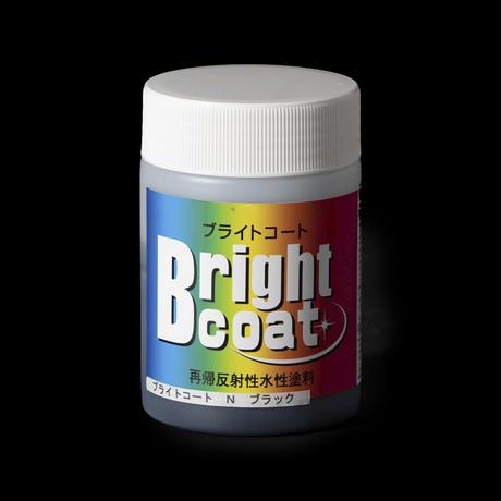 高輝度反射性水性塗料 ブライトコート 黒 Nタイプ 300g