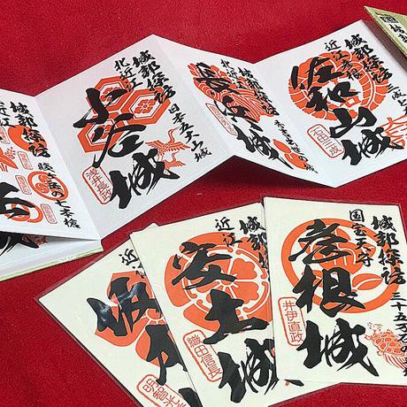 木製御城印帳(24枚収納)黒タイプ