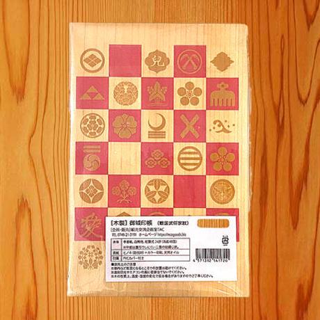 木製御城印帳(24枚収納)赤タイプ