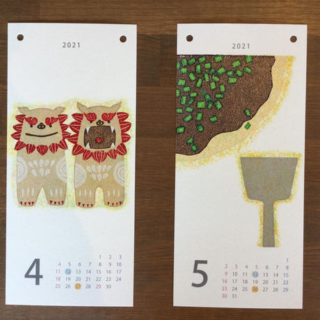 版画工房みのむし「4月はじまりカレンダー」