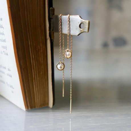 Kago keshi pearl pierce