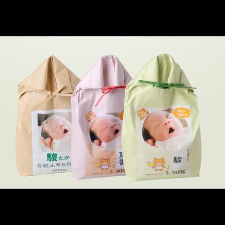 出産内祝いに人気♡産まれた時の体重と同じ重さのお米「抱っこ米 竹」長崎県産コシヒカリ