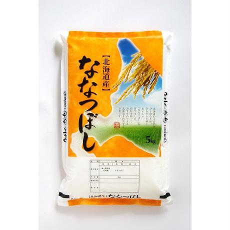 【お米の定期便】美味しいお米を食べ比べ♡毎月届く お米の頒布会