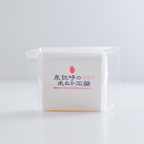 送料無料<Happybag美>卑弥呼の人気スキンケア・シャンプー・石鹸・馬油・化粧水・パックのセット