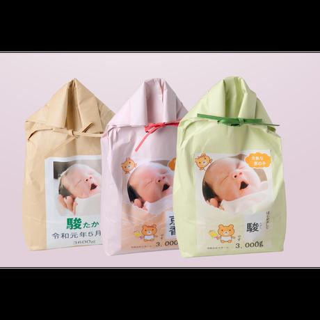 出産内祝いに人気♡産まれた時の体重と同じ重さのお米「抱っこ米 梅」長崎県産ヒノヒカリ