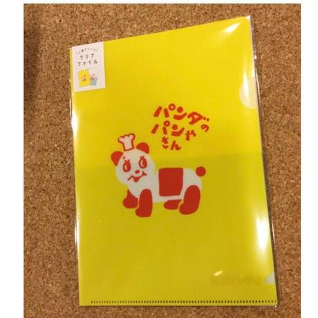 【2柄アソートA5クリアファイルレトロ日記パンダのパンやさん】古川紙工
