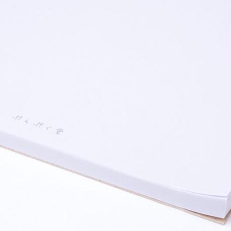 【ぷんぷく堂】競馬新聞の紙で作ったレポート用紙(無地)  P-090