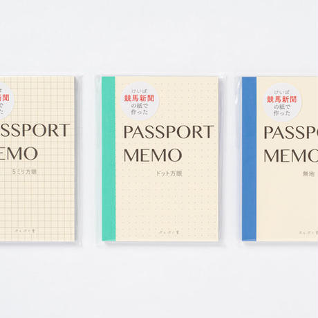 【ぷんぷく堂】競馬新聞の紙で作ったパスポートメモ<5ミリ方眼> P-137