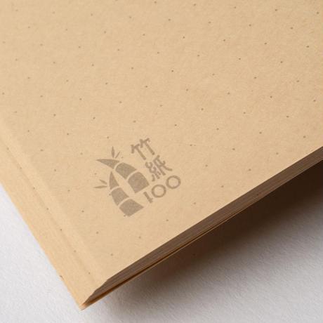 【ぷんぷく堂】A5サイズ竹紙100ノート ナチュラル