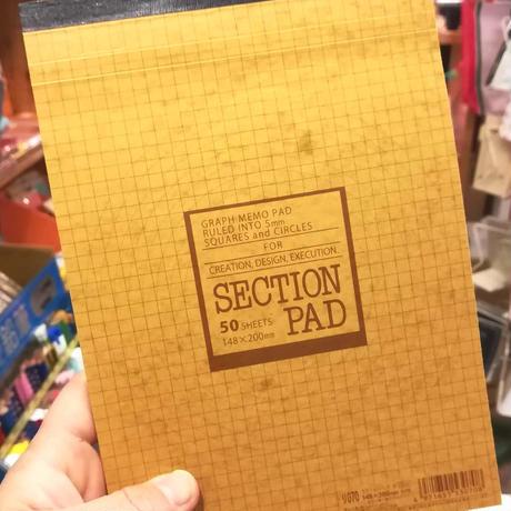 【菅公工業・SECTION PAD A5サイズ】セクションパッド