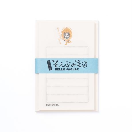 【ぷんぷく堂】JAGUARさん©︎のそえぶみ箋「ハローJAGUARで〜す」P-088