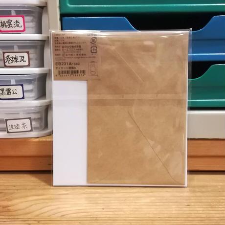 【ミッフィー×美濃和紙】ダイカット便箋A