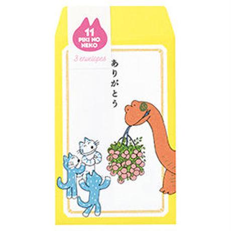 6/6インスタライブ【学研ステイフル11ぴきのねこぽち袋(ありがとう)】
