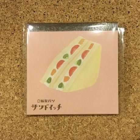 【メモブロック紙製パンサンドイッチ】古川紙工