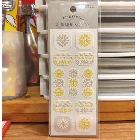 活版印刷のシール花ライン柄<黄色> midori