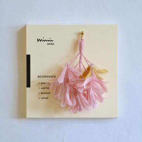 坂本美奈子 シマトネリコの実 ピンブローチ pink