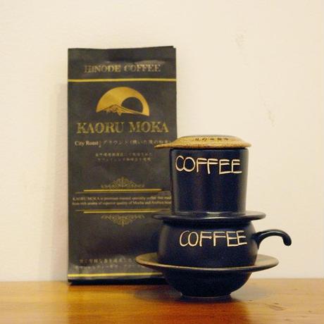 専用陶器ドリッパー& カフェインレスコーヒー 1袋(200g)セット