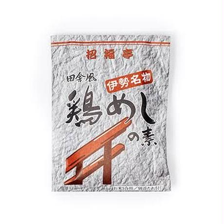 伊勢名物 鶏めしの素 (三昌物産)