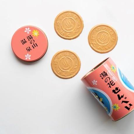 湯の花せんべいハートAR缶3缶ギフトセット