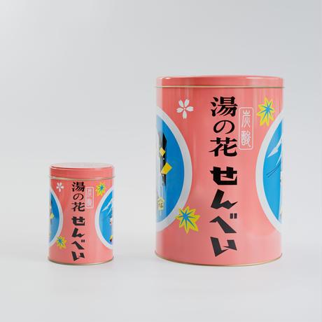 湯の花せんべいBIG缶(※缶のみ)online 限定価格