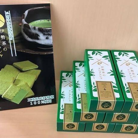 伊勢茶ラングドシャ(三重寿庵)
