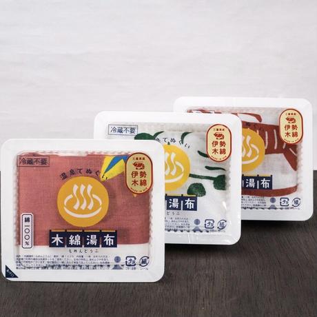 木綿湯布(三重柄)中川政七商店 ※菰野柄・湯の花せんべい柄完売しました。