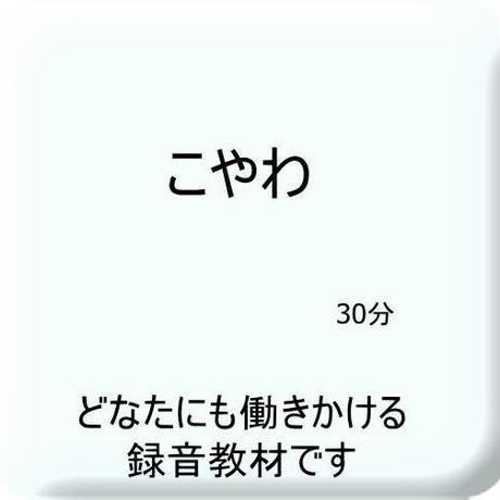 5bc73db9626c84496f000035