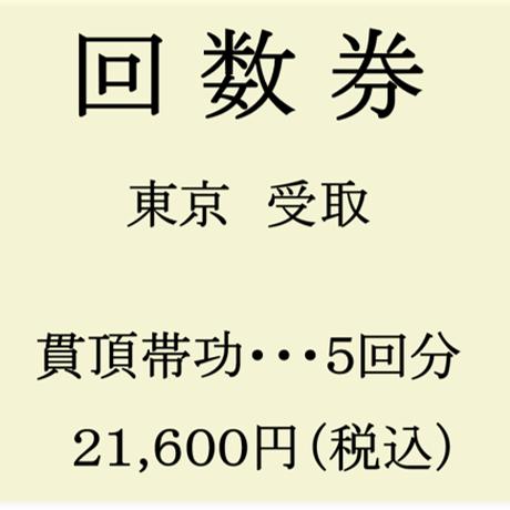 5cef2c15d211bf083149db85