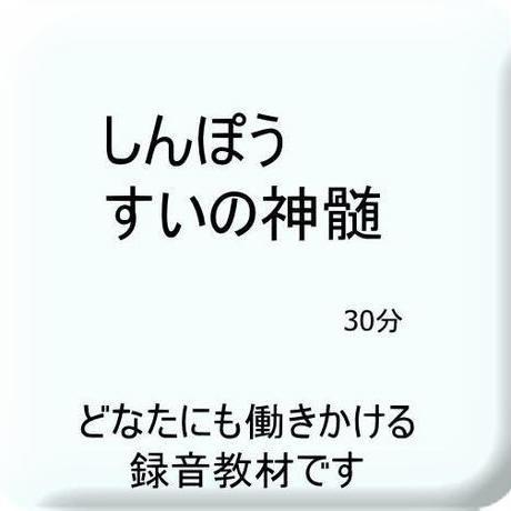 5bc73fcbef843f33e60006a0