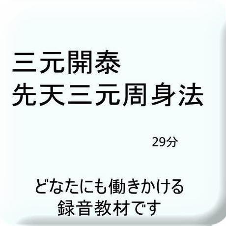 5bc73eee50bbc338c700042b