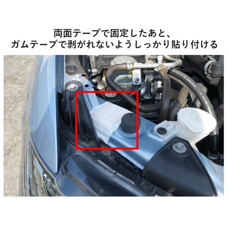 車輛放瀉 神倉屋久用場創りセット