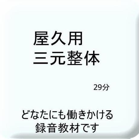 5bc73c80626c847772001059