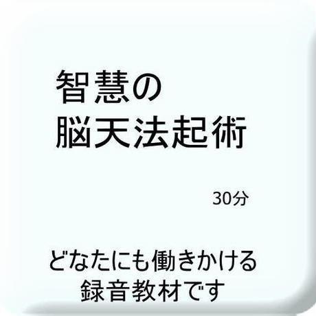 5bc73d88a6e6ee2af9000028
