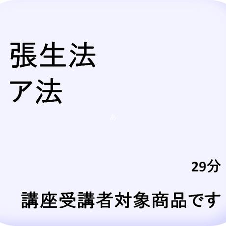 5bc890cfef843f6665001674